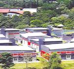 Universiti Building